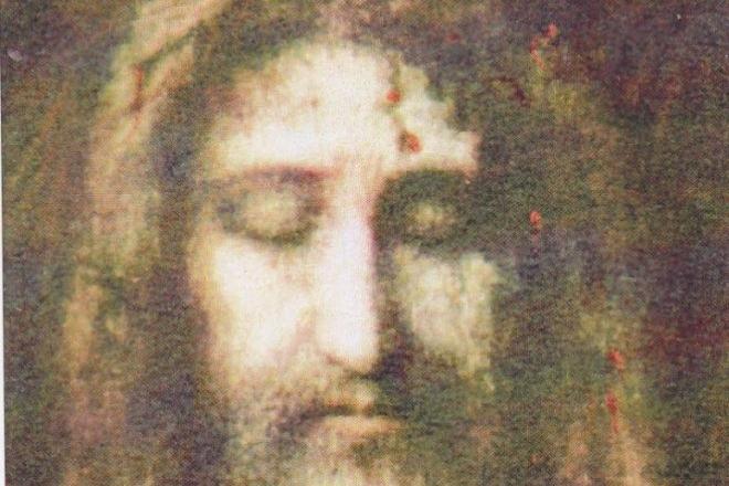 Slike Krista Koje Nisu Sa Zemlje Isus Se Ukazao I Tražio Da